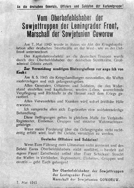 Советский ультиматум к немецким войскам курляндской группировки на немецком и русском языках.