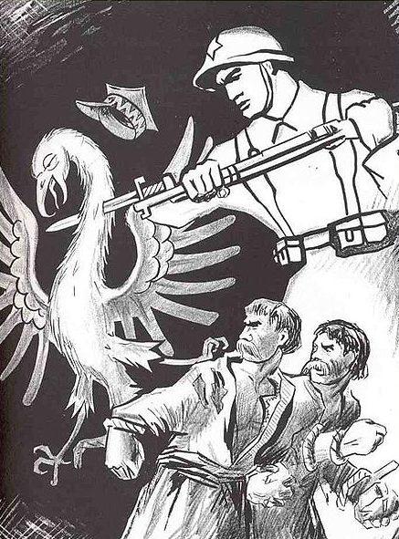 Советский плакат 1939-го года.