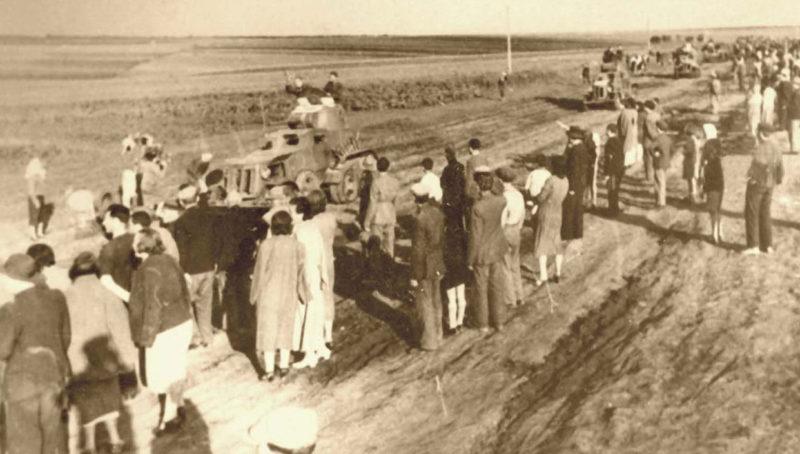 Красная Армия входит на территорию Бессарабии.
