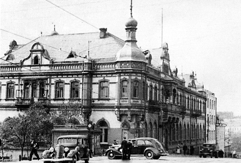 Улицы города. 1941 г.
