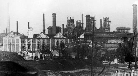 Вид на город. Сентябрь 1941 г.