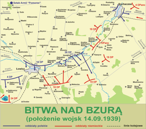 Карта-схема второго этапа.