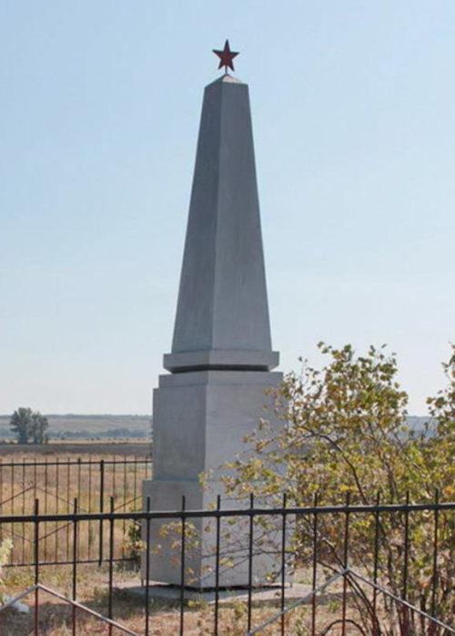 х. Верхнеобливский Тацинского р-на. Братская могила советских воинов.