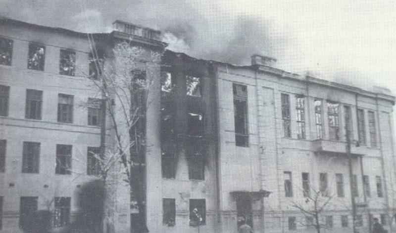 Пожар после авианалета. Октябрь 1941 г