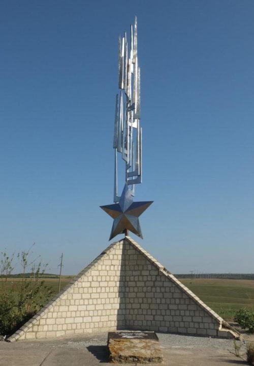 сл. Большая Мартыновка Мартыновского р-на. Поклонный курган вблизи слободы.