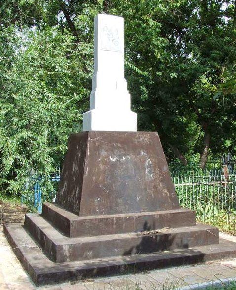 сл. Большая Мартыновка Мартыновского р-на. Братская могила советских воинов на кладбище.