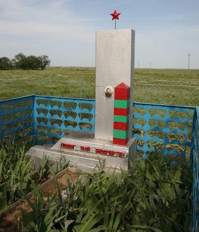 с. Екатериновка Сальского р-на. Памятник на могиле капитана 24-го пограничного полка И. И. Кручинина.
