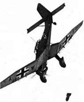 Бомбардировка Белграда. 6 апреля 1941 г.