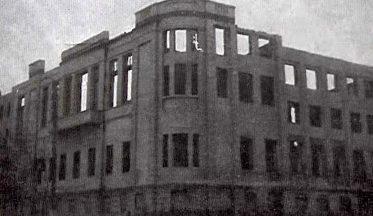 Разрушения в городе. Октябрь 1941 г.