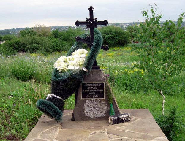 х. Семаки Неклиновского р-на. Могила неизвестного солдата.