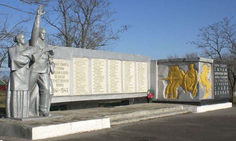п. Конезавод имени Буденного Сальского р-на. Мемориал «Дона седого сынам» был открыт в 1968 году и посвящен погибшим землякам.