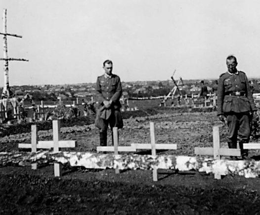 Первые немецкие захоронения. Октябрь 1941 г.