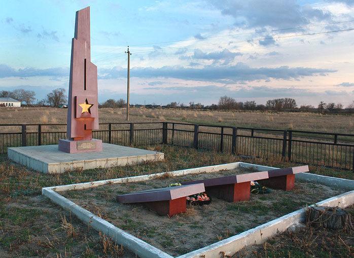 х. Веселый Мартыновского р-на. Братская могила советских воинов.