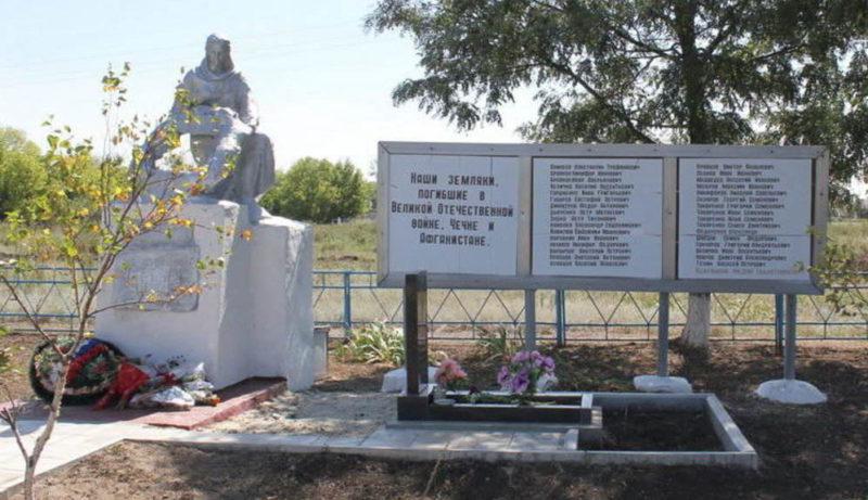х. Денисов Мартыновского р-на. Братская могила советских воинов.