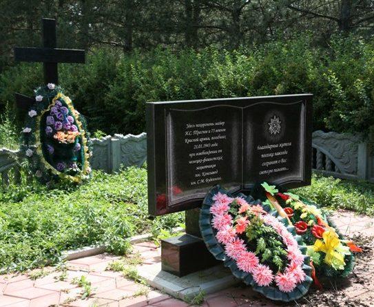 п. Конезавод имени Буденного Сальского р-на. Могила майора И.С. Траспова, погибшего при освобождении конезавода в январе 1943 года.