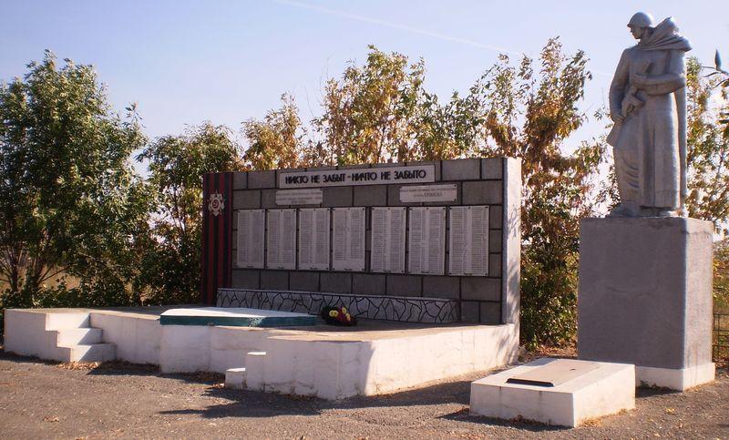х. Крылов Тацинского р-на. Братская могила воинов 321 стрелковой дивизии, погибших при освобождении района.