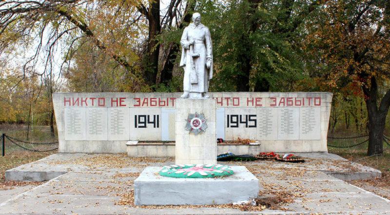 х. Комаров Мартыновского р-на. Братская могила и мемориал павшим воинам-землякам.