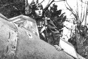 Евстигнеев. 1945 г.