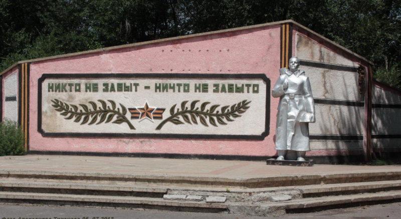 х. Маслов Тацинского р-на. Мемориал памяти воинов-односельчан и воинов погибших в районе хутора.