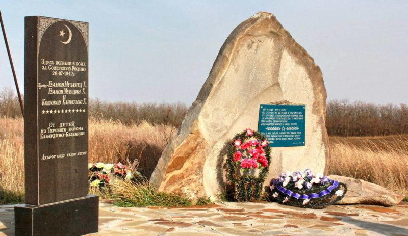 х. Крепянка Мартыновского р-на. Памятные знаки на месте боя 28 июля 1942 года артиллерийского расчета 115 Кабардино-Балкарской кавалерийской дивизии.