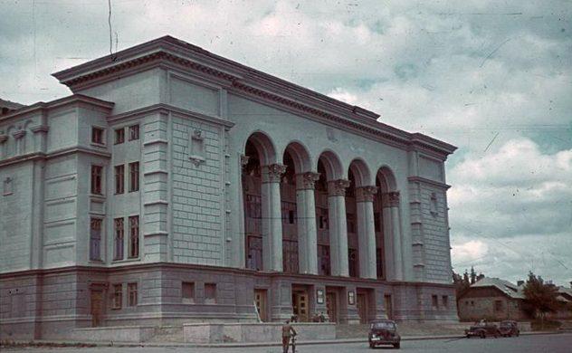Оперный театр. Сентябрь 1941 г.