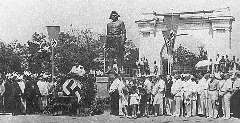 Город во время оккупации. 1942 г.