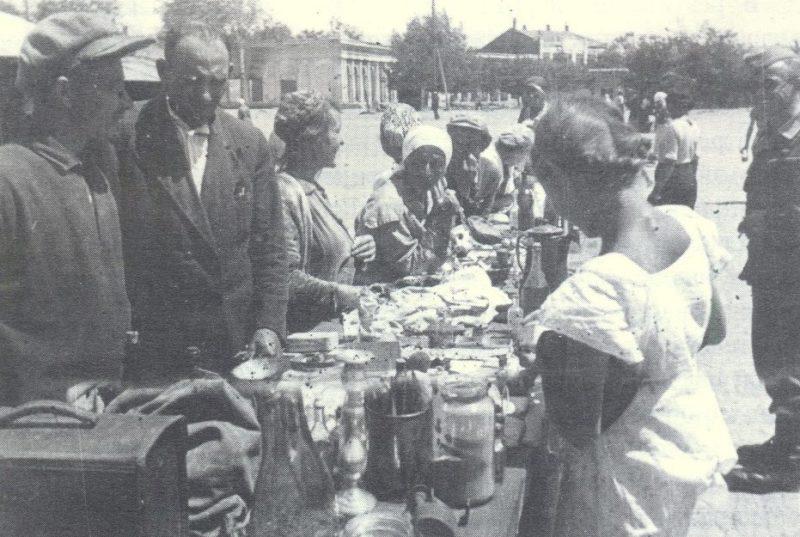 Городская «барахолка». 1942 г.