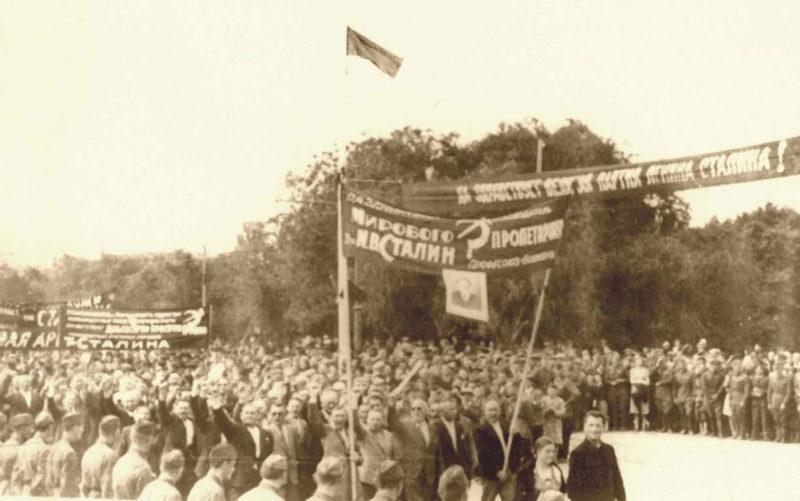 Митинг в Кишиневе. 3 июля 1940 г.