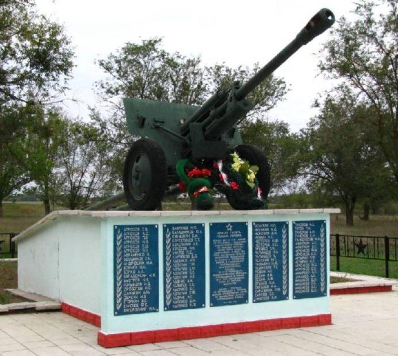 х. Московский Мартыновского р-на. Памятник- пушка воинам освободителям, погибших при освобождении хутора в январе 1943 года.