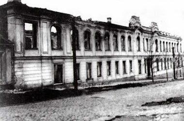 Разрушенная школа №4. Июль 1943 г.