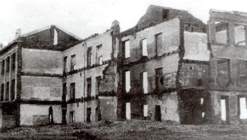 Разрушенная школа №27. Июль 1943 г.