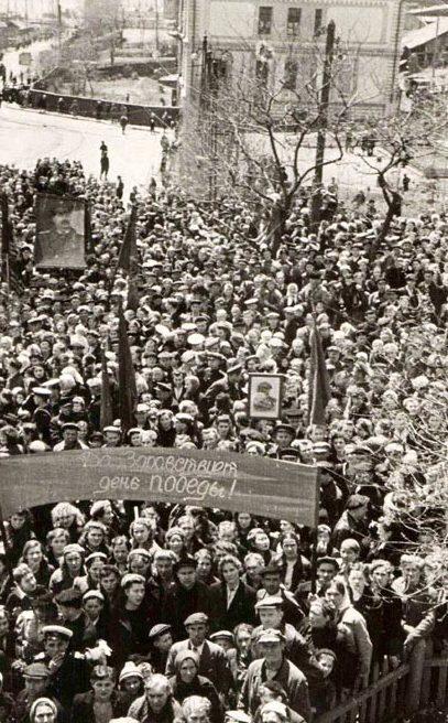 Трудящиеся Владивостока на митинге, посвященном Дню Победы. 9 мая 1945 г.