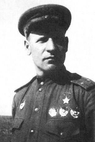 Подполковник Зайцев. 1943 г.