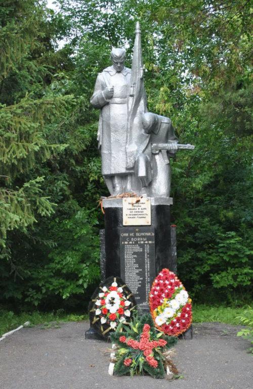 г. Новошахтинск. Памятник, установленный у могил воинов, умерших от ран в военных госпиталях.