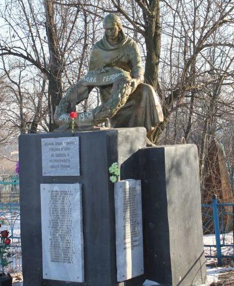г. Новошахтинск. п. Бугултай. Братская могила советских воинов.