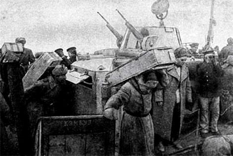 Таганрогский десант. 29 августа 1943 г.