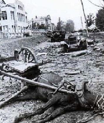 Улицы города после ухода Красной Армии. 29 июля 1941 г.
