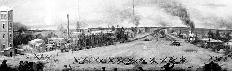 Противотанковые ежи на околице города. Ноябрь 1941 г.