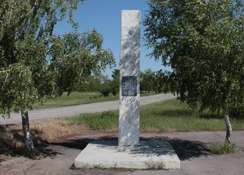 ст-ца. Тацинская. Обелиск памяти 2-го гвардейского танкового корпуса.