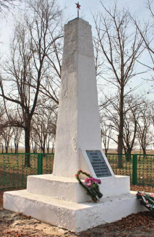 х. Степной Мартыновского р-на. Братская могила воинов 297-го кавалерийского полка, погибших 26-27 июня 1942 года.