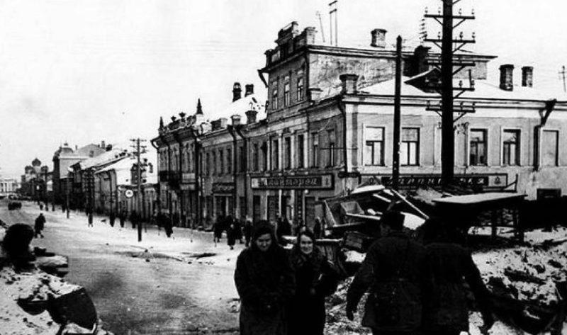 Городская улица во время осады Тулы. Ноябрь 1941 г.