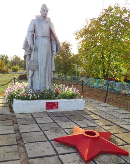 п. Степной Маяк Мартыновского р-на. Братская могила советских воинов.