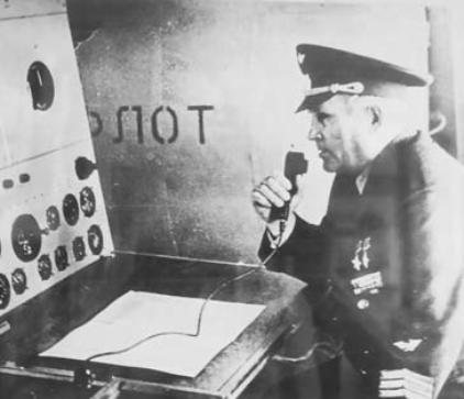 Камозин в диспетчерской Брянского аэропорта. 1977 г.