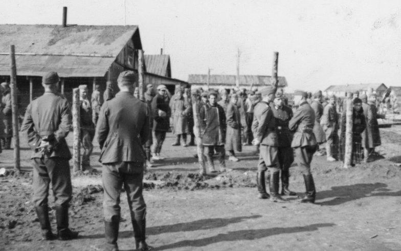 Лагерь военнопленных. 1941 г.