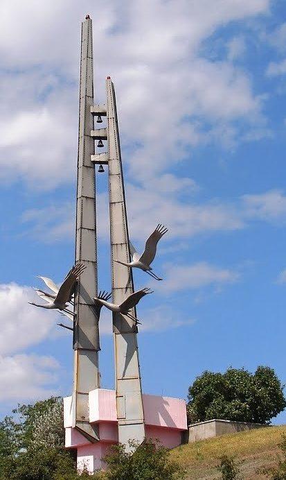 Памятник «Журавли».