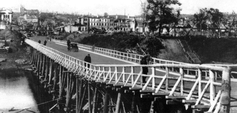 Временный мост через Днепр. Август 1941 г.