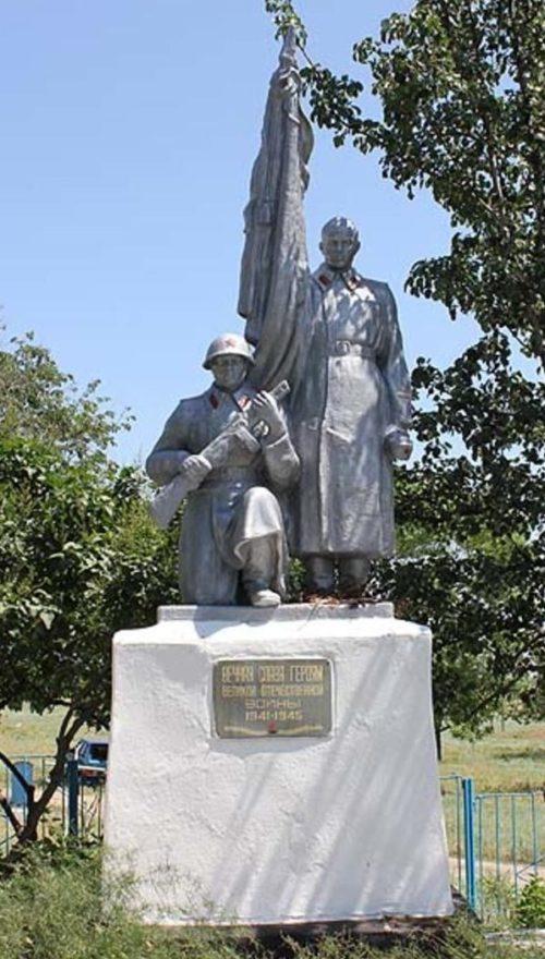 х. Коныгин Усть-Донецкого р-на. Братская могила, в которой захоронено 130 советских воинов.
