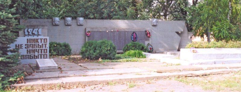 с. Екатериновка Матвеево-Курганского р-на. Мемориал, установленный в 1984 году на братской могиле, в которой похоронено 162 воина.