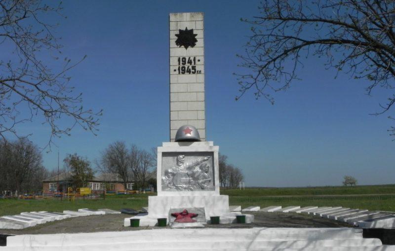 с. Кульбаково Матвеево-Курганского р-на. Памятник «Героям-победителям» был установлен в 1983 году на братской могиле, в которой похоронено 200 советских воинов.