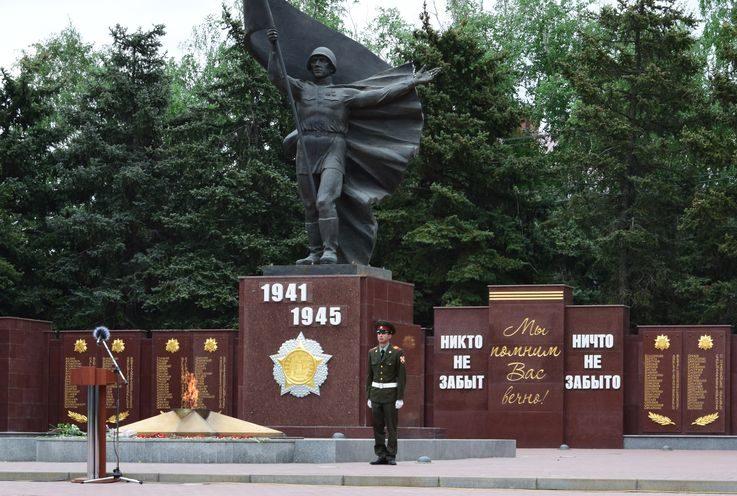 Памятник «Вечный огонь».